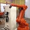 河北中城焊接机器人