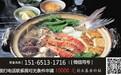 我想做重庆崽儿火锅加盟费用需要多少钱