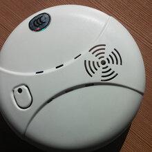 联网火灾报警设备联网火灾自动报警系统联网独立烟感