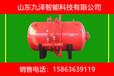 東營區消防泡沫液儲罐泡沫滅火系統制造廠家介紹