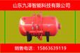 東營利津消防泡沫罐泡沫比例混合器品牌生產制造廠家