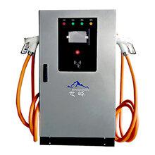 世峰汽车充电桩60KW直流充电SF-DCQC04-60KW