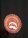 四川logo投影灯价格