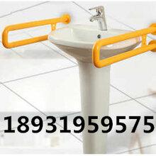 厂家低价全国面向销售无障碍扶手防滑抗菌坐便器扶手淋浴凳卫生间扶手残疾人扶手图片