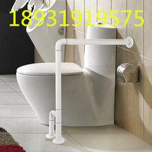 廠家低價銷售面向防滑坐便器扶手抗菌殘疾人扶手全國淋浴凳衛生間扶手無障礙扶手