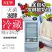 商用酸奶机价格灭菌发酵冷藏全自动酸奶机水果捞机