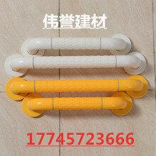 偉譽廠家直銷衛生間扶手/衛生間的圖片/價格