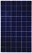 YL265P-29b分布式光伏发电设备原厂正品屋顶光伏组件英利晶体硅组件英利品牌