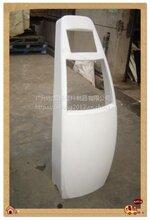 赞杨生产定做塑料美容仪器外壳厚片吸塑加工