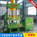 欣润金品供应200吨四柱液压机,薄板拉伸液压机