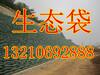 梅州土工布+梅州土工布有限公司