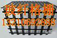 鄂州土工布+鄂州土工布有限公司