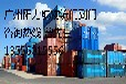 船运运输沧州到海口走水路,运输费多少钱