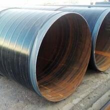 3pe防腐钢管发展趋势《埋地年限》耐酸碱图片