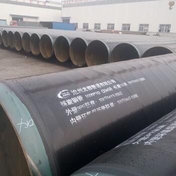 3pe防腐钢管价格咨询《信息焦点》优惠