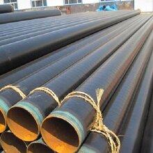 亳州小口径ipn8710防腐钢管特点介绍图片