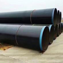 大同tpep防腐钢管生产厂家厂家生产图片