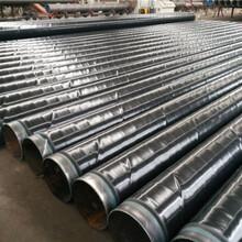 包头3pe螺旋防腐钢管保证质量图片