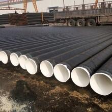 台州三层聚乙烯防腐钢管技术力量图片