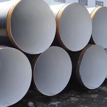 临沂耐高温复合聚氨酯保温管价格最优图片