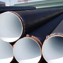 哈密dn250涂塑钢管生产厂家图片
