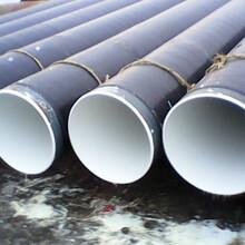 包头3pe螺旋防腐钢管技术参数图片