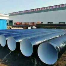 喀什钢套钢蒸汽保温钢管价格诚信厂家图片