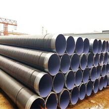 乐山聚乙烯双面涂塑钢管厂家%推荐图片