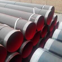 三沙内涂塑镀锌钢管%厂家价格图片