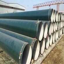 七台河环氧陶瓷防腐直缝钢管厂家及价格图片
