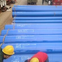 燃气专用涂塑钢管《每吨多少钱》优质产品图片