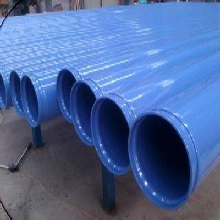 商洛红色消防涂塑复合钢管生产厂家%推荐图片