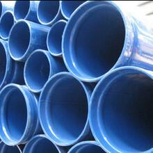 宁德钢套钢保温钢管厂家生产供应图片