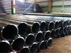 南阳矿用内外涂塑复合钢管生产厂家