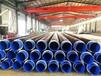 嘉峪关复合涂塑钢管厂%推荐