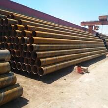 大同熔结环氧粉末防腐钢管厂家新技术图片