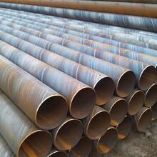 聊城水泥砂浆防腐钢管生产厂家《焦点品牌》薄壁图片