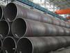 榆林涂塑钢管厂家生产