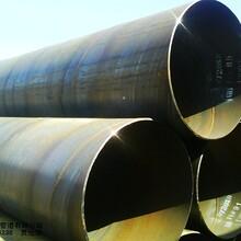 焦作钢套钢蒸汽保温钢管报价图片