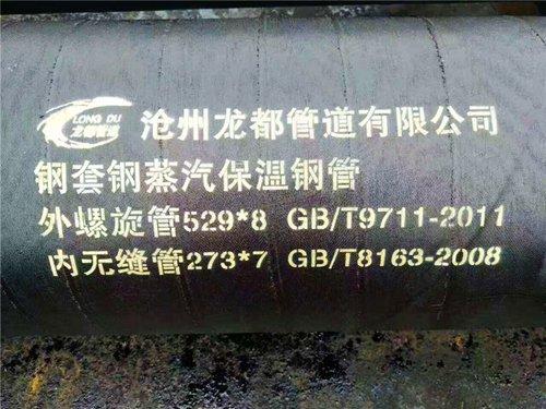 枣庄内外涂塑管厂家%推荐
