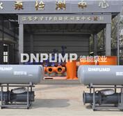 浮筒式简易泵中吸式可移动潜水轴流泵