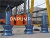 滄州潛水軸流泵經銷商
