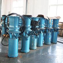 湖北防汛350QSZ-7.8-37KW潛水軸流泵mao)?彝tu)片