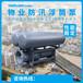 常德雨水軸流泵型號操作簡單