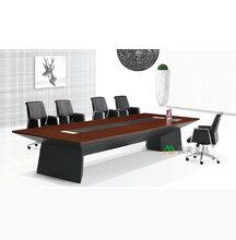 实木会议桌HY-Z05