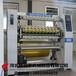 行业品质20年胶带分切机胶带分条机胶带生产设备小型胶带生产设备