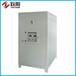 宁波跃阳大功率可控硅整流器20000A18V高频开关电源