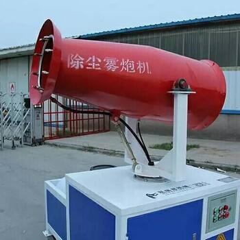 厂家直销WPJ-30除尘雾炮机环保降尘喷雾机高压式洒水除尘机