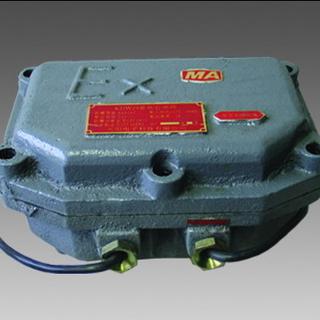 供应煤矿用KTL101-S手持电台电台KTL101手持电台图片2