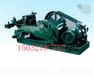 供應石家莊煤機NBB250/60泥漿泵泥漿泵廠家